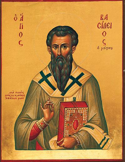 Sf. Ierarh Vasile cel Mare